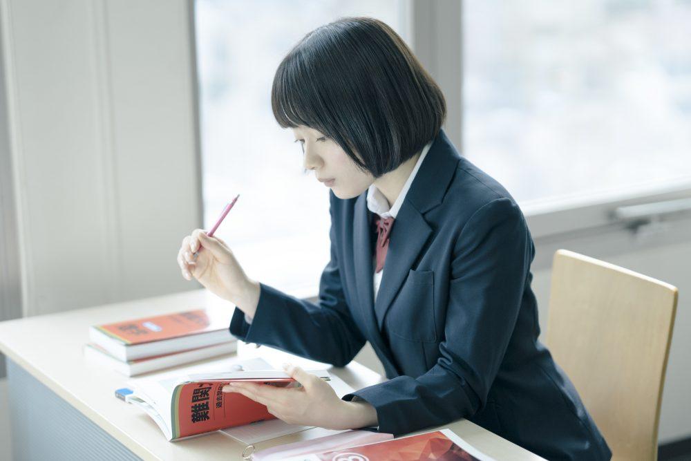綱島で塾に通いたいとお考えなら【田島学習教室】へ~高校・大学の受験対策を実施~
