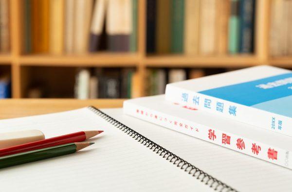 日吉の学習塾が伝える受験対策のスケジュールで気をつける点サムネイル